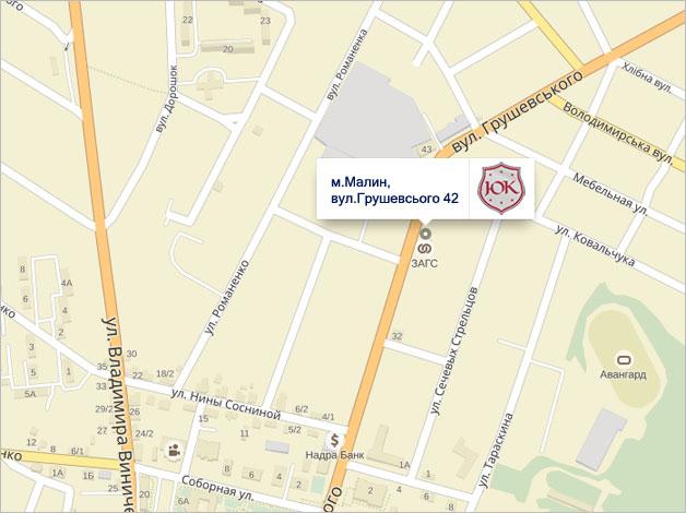 карта розміщення головного офісу м.Малин, вул.Грушевського, 42
